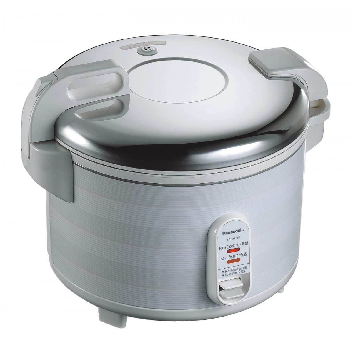 Rice Cookers - Cooking Equipment