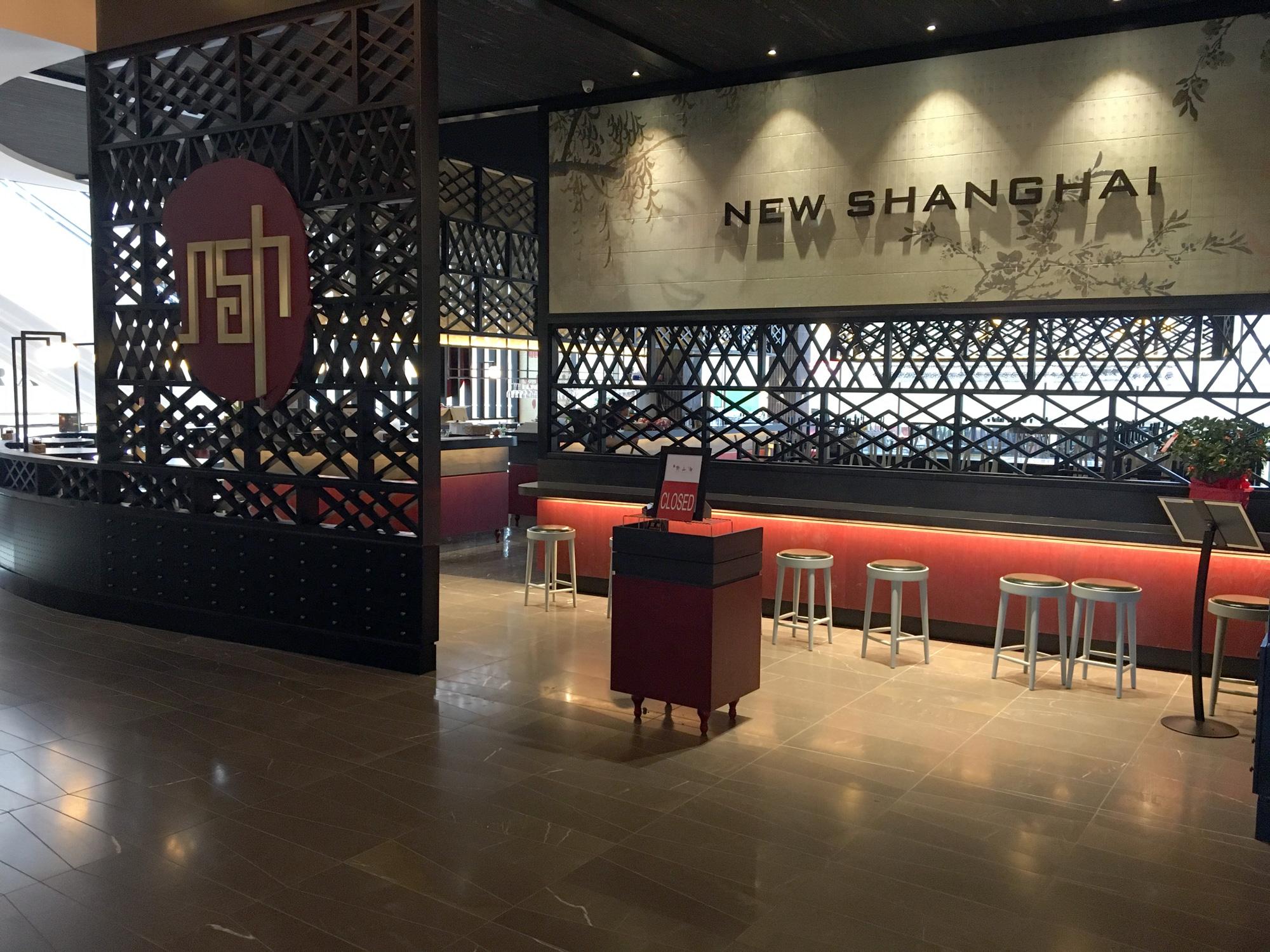 New Shanghai Chadstone